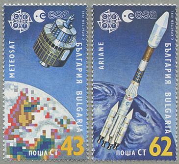 1991年ヨーロッパ切手2種