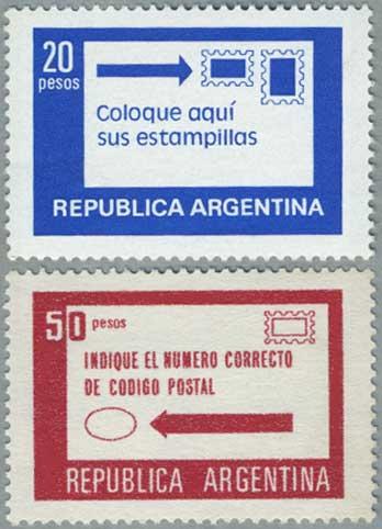 アルゼンチン1978年郵便番号と切手2種