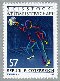 オーストリア1990年第3回カーリング選手権大会