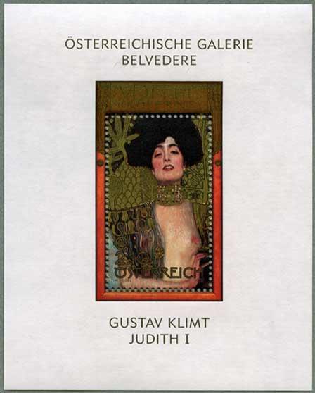 オーストリア2003年クリムト「エディト」