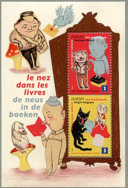 ベルギー2010年ヨーロッパ切手児童図書小型シート