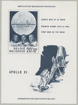 アポロ11号月面着陸小型シート