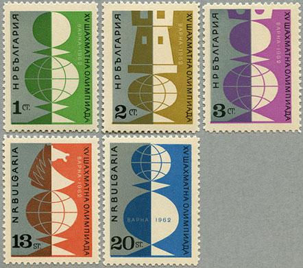 1962年第15回チェスオリンピック5種