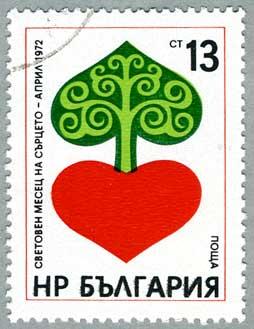ブルガリア1972年健康の日使用済
