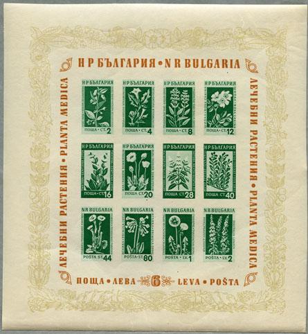 ブルガリア1953年花小型シート