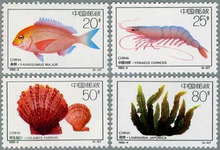 中国1992年近海養殖4種