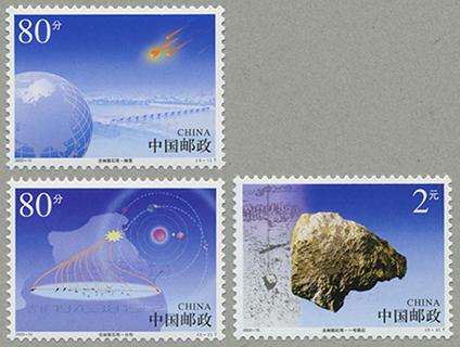 吉林隕石雨3種(2003-10T)