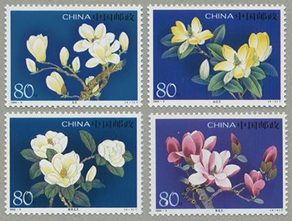 玉蘭花4種(2005-5T)