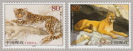 金銭豹とピューマ2種(2005-23T)