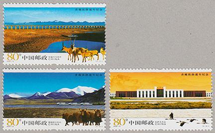 チベット鉄道開通記念3種(2006-15J)