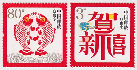 2007年年賀専用切手2種(2006-Z2)