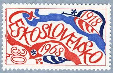 チェコスロバキア1968年旗