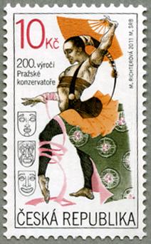 チェコ共和国 2011年プラハ音楽院