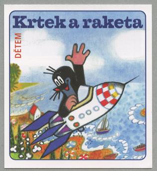アニメ「Krtek」切手帳
