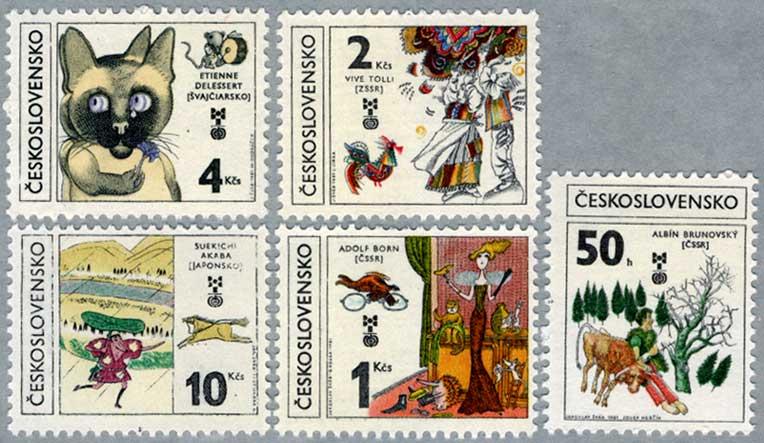 チェコスロバキア1981年第8回子供の本のイラスト博覧会5種