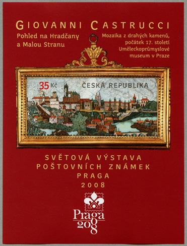 2004年観光切手2種