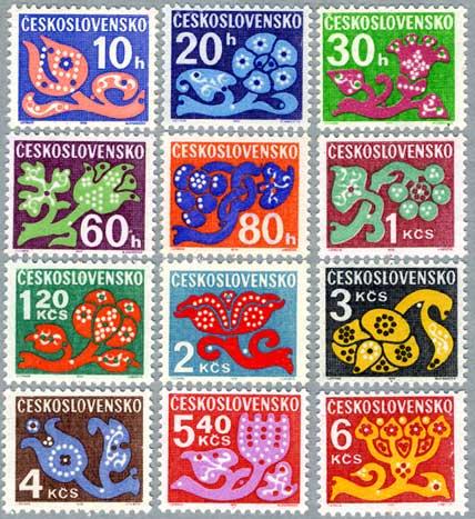 チェコスロバキア1971年花デザイン12種