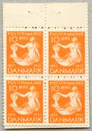 アンデルセン切手帳