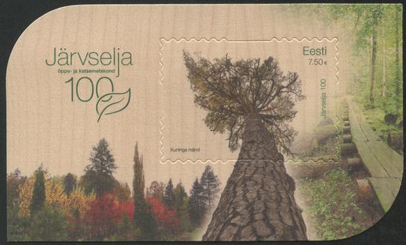 木製切手 森林保護 小型シート