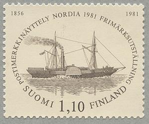 Nordia'81切手博覧会(兼;切手展入場券)