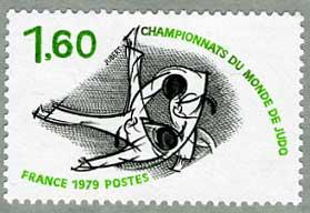 フランス1979年柔道世界選手権