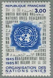 フランス1985年国連40年