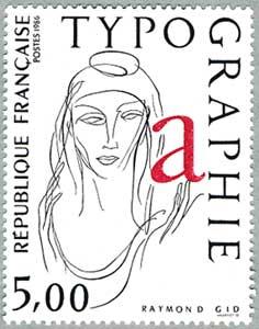 フランス1986年ジッドのタイポグラフィー