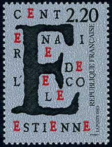 エチエンヌ学校100年