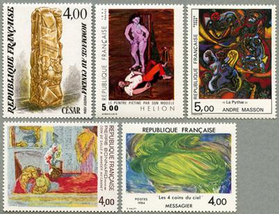 1984年美術切手4種
