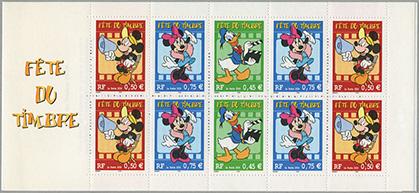 切手の日・切手帳