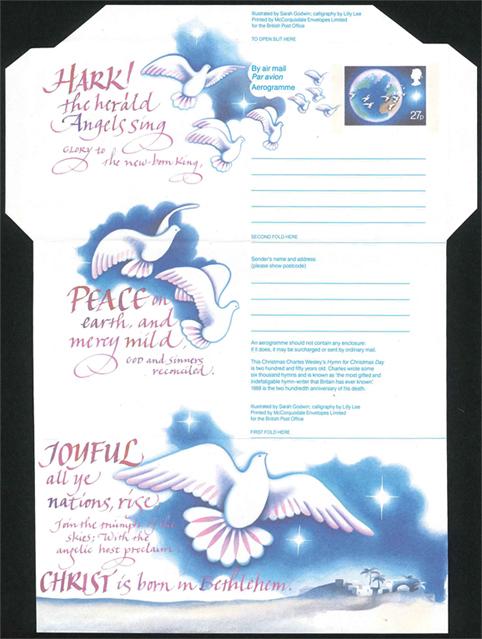 1988年クリスマス航空書簡