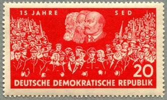 東ドイツ 1961年ドイツ社会主義統一党15年 - 日本切手・外国切手の販売 ...