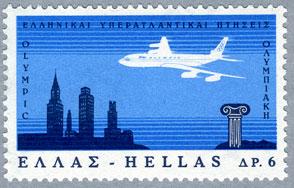 ギリシャ1966年オリンピック航空大西洋便就航