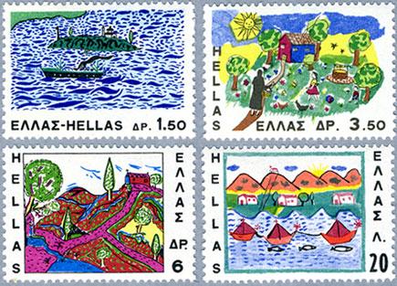 ギリシャ1967年児童画4種