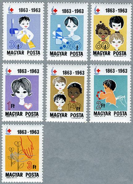 ハンガリー1963年赤十字世界の子供など7種