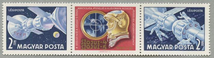 1969年ソユーズ4号、5号初飛行2種タブ付き
