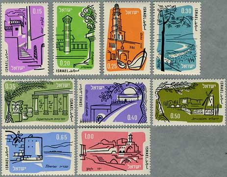 イスラエル1960年目名所9種