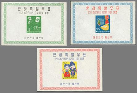 年賀切手('59年用)