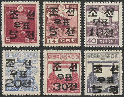 アメリカ軍政下昭和切手暫用加刷