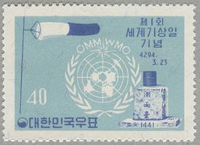 1961年 第10回世界気象の日