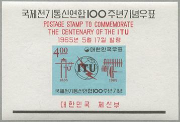 ITU100年