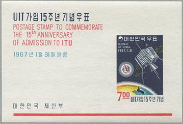 ITU加入15年