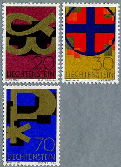 リヒテンシュタイン1967年クロスなど3種