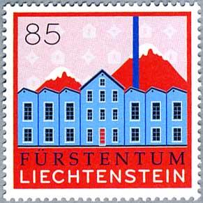 リヒテンシュタイン工場