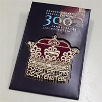 リヒテンシュタイン300年「刺繍切手 王冠」」