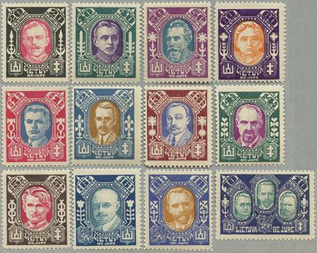 1922年国際連盟の承認12種