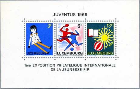 1969年青年国際切手展小型シート