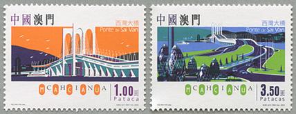 中国マカオ 2005年西湾大橋開通 ...
