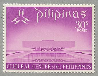 フィリピン文化センター