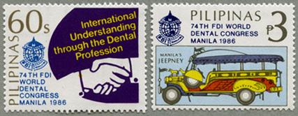 フィリピン1986年世界FDI会議2種